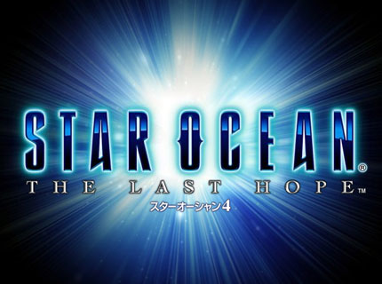 Call of Duty: Modern Warfare 2 Star-ocean-last-hope
