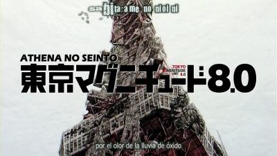 Tokyo Magnitude 8.0  Presentación